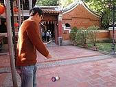 20081221台中市民俗公園參觀:IMG_0649.jpg