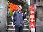 20070203台北縣九份一日遊:IMG_0951.JPG