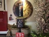20190427台灣味噌釀造文化館:IMG_3616.JPG