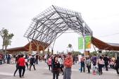 20140228雲林農業博覽會&興隆毛巾觀光工廠:DSC_1924.JPG