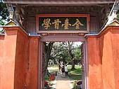 20091024-25二日遊Day2-2台南市孔廟:IMG_0980.JPG