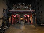 20091024-25二日遊Day1-4台南市永華宮:IMG_0931.JPG