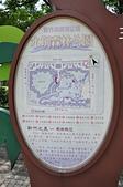20120526新竹縣水圳森林公園&新竹市立動物園一日遊:DSC_1867.JPG