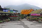 20091219南投縣埔里鎮台一生態休閒農場之旅:DSC_0001.JPG