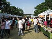 20091024-25二日遊Day2-4台南市樹屋&德記洋行:IMG_1074.JPG