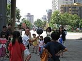 20081012台中市植物園參觀:IMG_0359.JPG