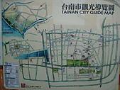 20091024-25二日遊Day1-4台南市永華宮:IMG_0938.JPG