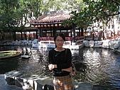20081221台中市民俗公園參觀:IMG_0657.jpg