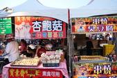 20130307-2013年新竹縣燈會之旅:DSC_5279.JPG