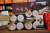 20160723雲林縣菓風巧克力工坊、千巧谷:DSC_0028.JPG
