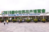 20190404臺中世界花卉博覽會(外埔園區):DSC_8840.JPG