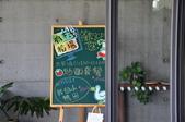 20120707苗栗縣苑裡鎮老街、有機稻場、金良興窯業一日遊:DSC_2609.JPG