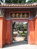 20091024-25二日遊Day2-2台南市孔廟:IMG_0981.JPG