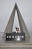 20100729-0802日本北海道五日遊:DSC_3522.JPG