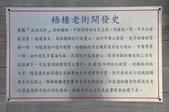 20100228台中縣梧棲鎮老街之旅:DSC_0627.JPG
