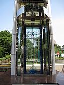 20081012台中市植物園參觀:IMG_0363.JPG