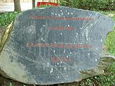 20070826靜宜、東海大學&台中港之旅:DSC00921.JPG