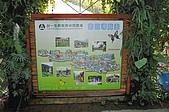 20091219南投縣埔里鎮台一生態休閒農場之旅:DSC_0002.JPG