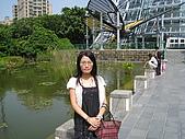 20081012台中市植物園參觀:IMG_0368.JPG