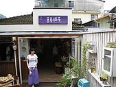 20081018-苗栗縣南庄.蓬萊之旅:IMG_0442.JPG