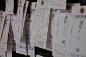 20120714台中市烏日區高鐵站參觀:DSC_2631.JPG