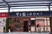 20170827台中市沙鹿夢想街:DSC_4793-1.jpg