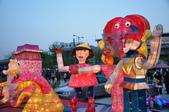 20130307-2013年新竹縣燈會之旅:DSC_5280.JPG