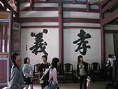 20091024-25二日遊Day2-2台南市孔廟:IMG_0988.JPG