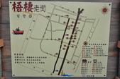 20100228台中縣梧棲鎮老街之旅:DSC_0625.JPG