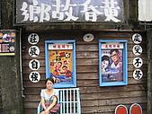 20081018-苗栗縣南庄.蓬萊之旅:IMG_0426.JPG