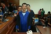 20070105台北市司法大廈參觀:PICT0645.JPG