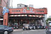 20120715台中市中區宮原眼科之旅:DSC_2714.JPG