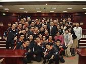 20070105台北市司法大廈參觀:警專1 031.jp