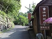 20080426苗栗縣獅頭山、油桐花坊之旅:20080426432.jpg