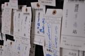 20120714台中市烏日區高鐵站參觀:DSC_2632.JPG