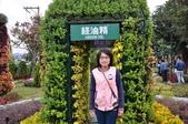 20181231臺中世界花卉博覽會(葫蘆墩公園):DSC_7902.JPG