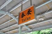 20120429台中市后里區泰安舊火車站之旅:DSC_0733.JPG
