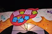 2015台灣燈會在台中-豐原廟東:DSC_0020.JPG