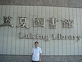 20070826靜宜、東海大學&台中港之旅:DSC00911.JPG