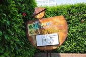 20120707苗栗縣苑裡鎮老街、有機稻場、金良興窯業一日遊:DSC_2604.JPG