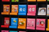 20160723雲林縣菓風巧克力工坊、千巧谷:DSC_0035.JPG