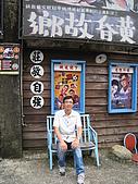 20081018-苗栗縣南庄.蓬萊之旅:IMG_0427.JPG