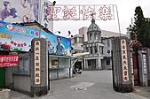 20101225雲林縣斗六市天主堂、太平老街、楓樹湖之旅:DSC_8392.JPG