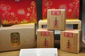 20170715台南市林百貨、藍晒圖文創園區:DSC_3418.JPG