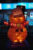 2015台灣燈會在台中-豐原廟東:DSC_0010.JPG