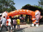 20091024-25二日遊Day2-4台南市樹屋&德記洋行:IMG_1070.JPG
