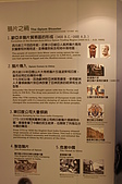20070302台北縣法務部調查局參觀:PICT0023.JPG