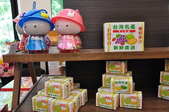 20160723雲林縣菓風巧克力工坊、千巧谷:DSC_0029.JPG