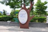 20120526新竹縣水圳森林公園&新竹市立動物園一日遊:DSC_1866.JPG