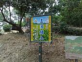 20080827桃園縣五酒桶山健行:20080827333.jpg